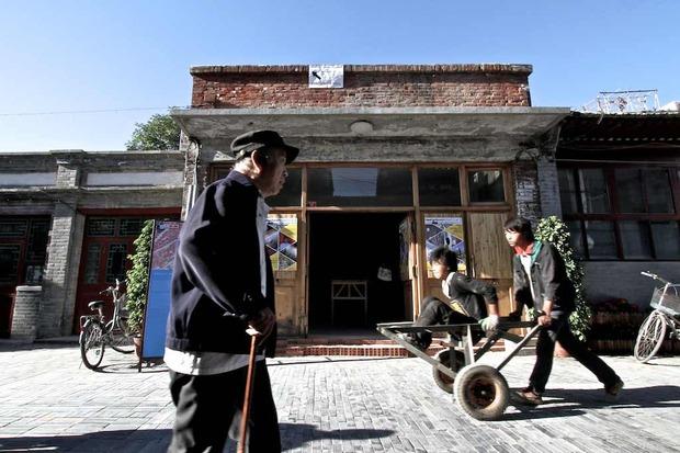 Beijing_Design_Week_7.jpg