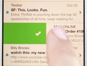 Mailbox-App-3.jpg