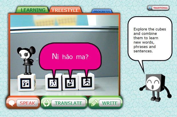 language-learning-chinesecubes2.jpg