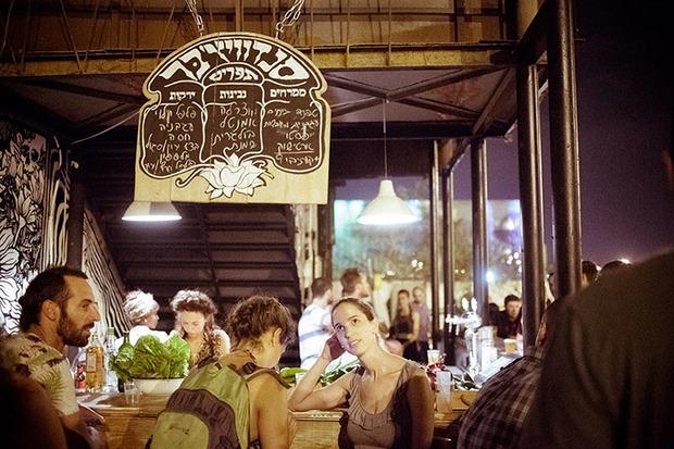 kartel-haifa-street-art-8.jpg