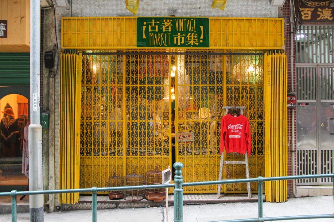 vintage-market-thrift-shop-macau.jpg