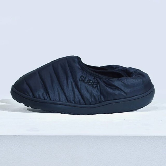 Packable Slippers