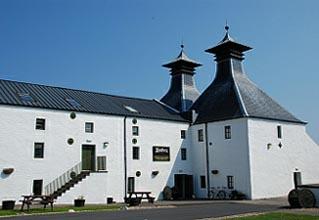 ardberg-distillery.jpg