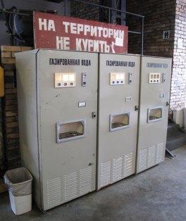 Moscow-Arcade-Museum8.jpg