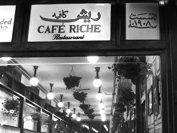 CAFERICHE.jpg