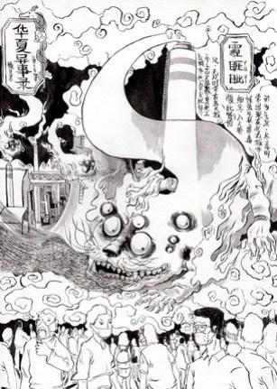 satan-lucky-beijing-china-4B.jpg