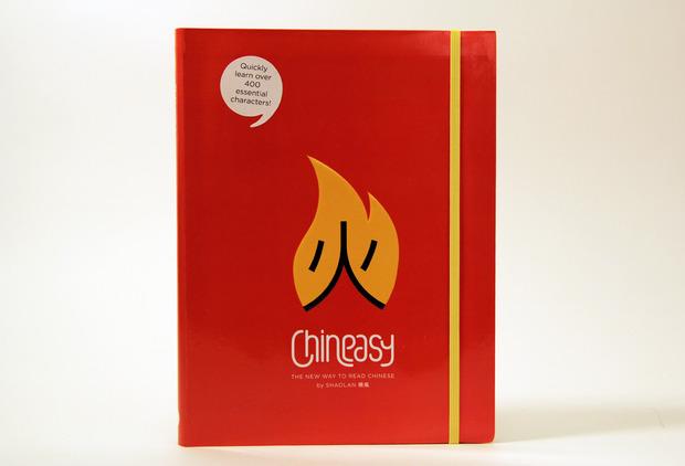Chineasy-01.jpg