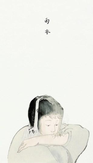 xiong-liang-illustrator-5.jpg