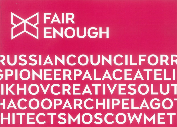 Fair-Enough-Venice-Biennale-1.jpg