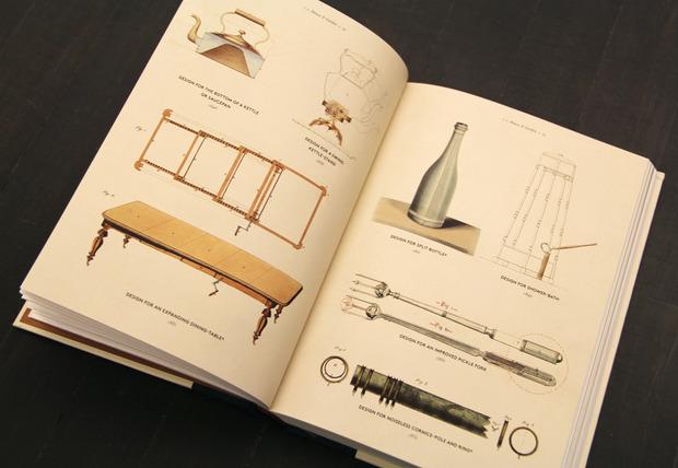 Inventions-World-2.jpg