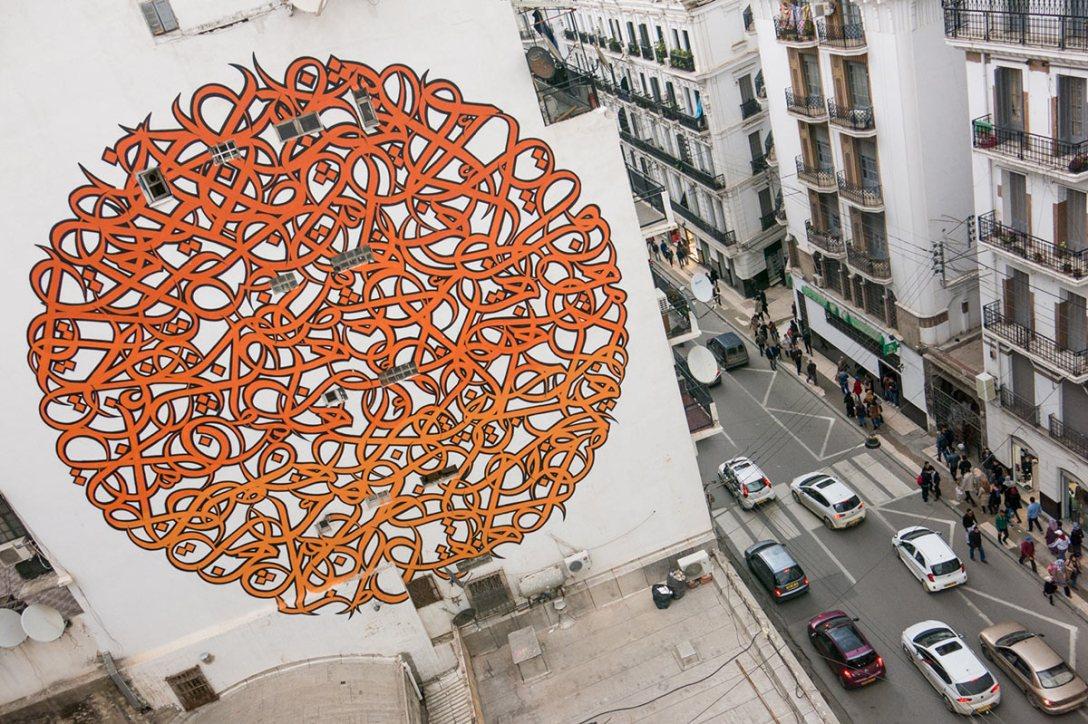 2015-ted-fellow-el-seed-street-art.jpg