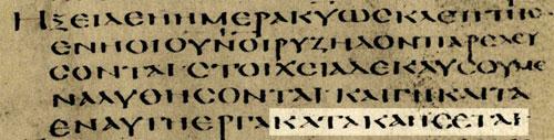 2pet310-alexandrinus