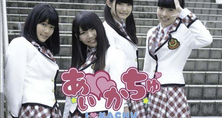 Primera foto promocional del grupo idol I♡KACHU