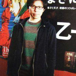 articulo_otsuichi-01otsuichi