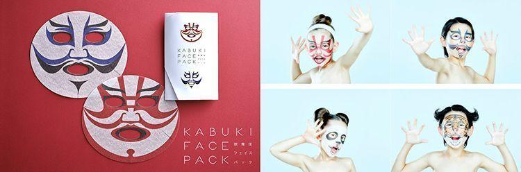 1. Las mascarillas de Kabuki.