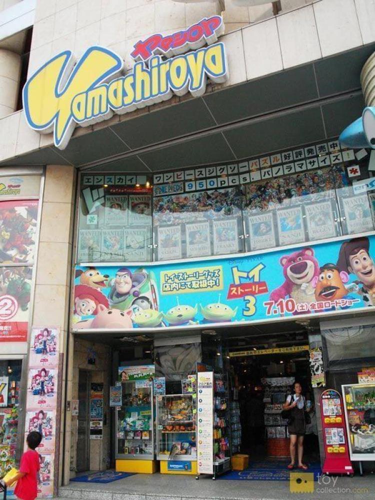 Yamashiroya, una tienda de juguetes en Ueno, Tokio