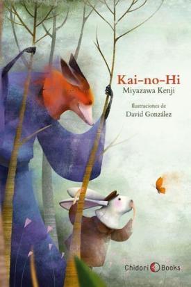Portada de «Kai-no-Hi», de Chidori Books. Colección Kodomo. Ilustración: David González.