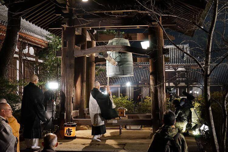 Año nuevo japonés - Jyoya no kane