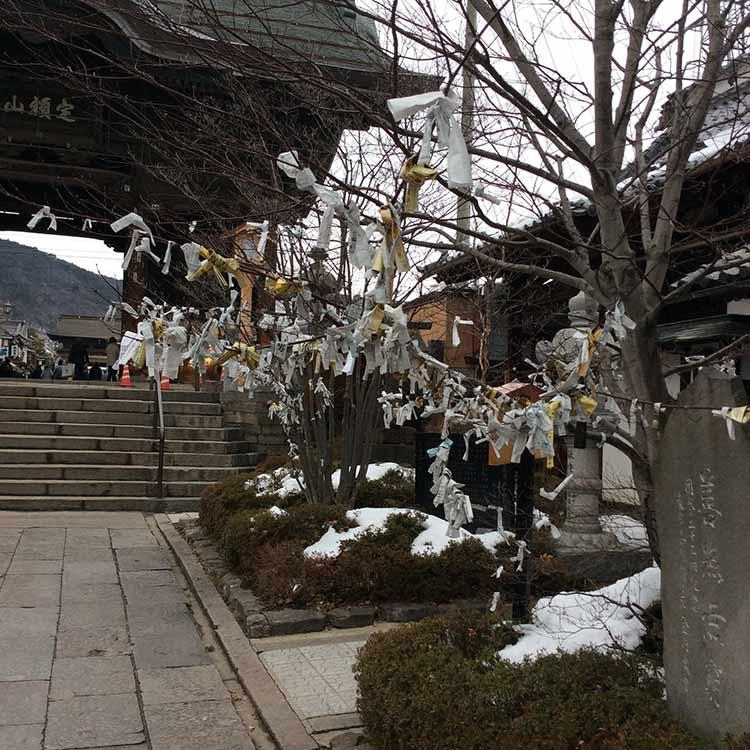 Año nuevo japonés - Omikuji