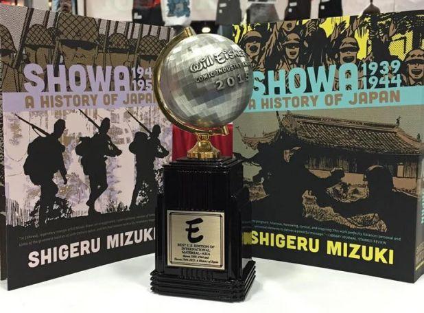 articulo_shigerumizuki-01eisner