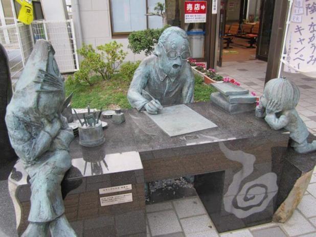 articulo_shigerumizuki-02mizukiroad