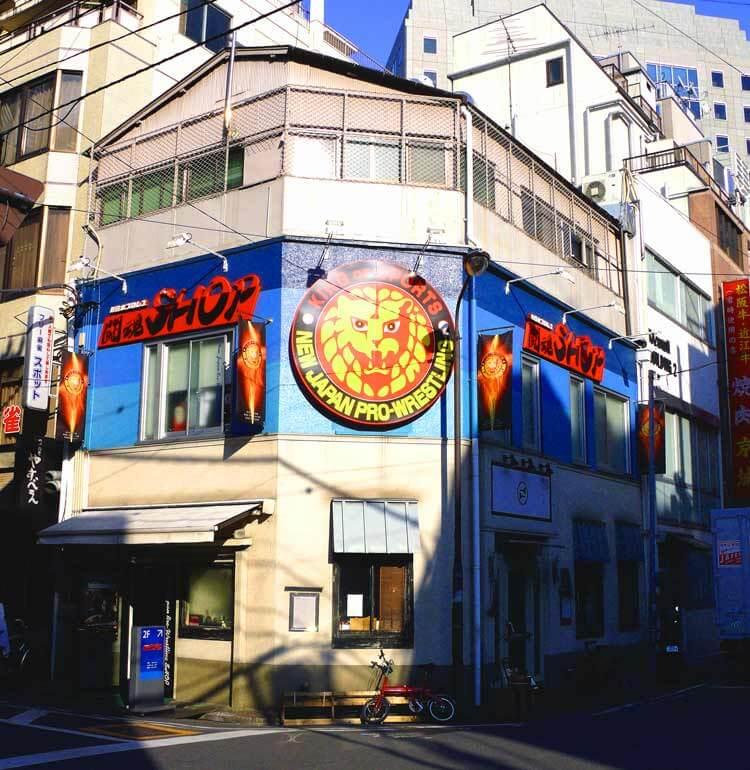 Sede de la New Japan Wrestling Asociation creada por Antonio Inoki