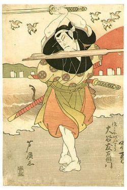 Kojiro Sasaki
