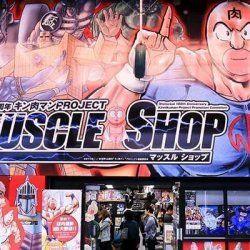 Japón en el anime, tienda Kinnikuman en Osaka