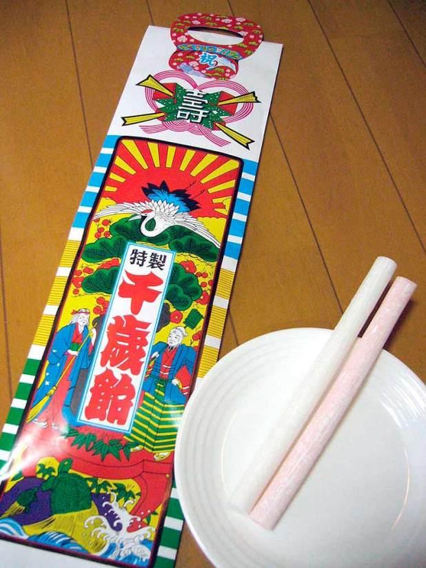 En la celebración llamada shichi (7) go (5) san (3) los niños de estas edades reciben caramelos largos.