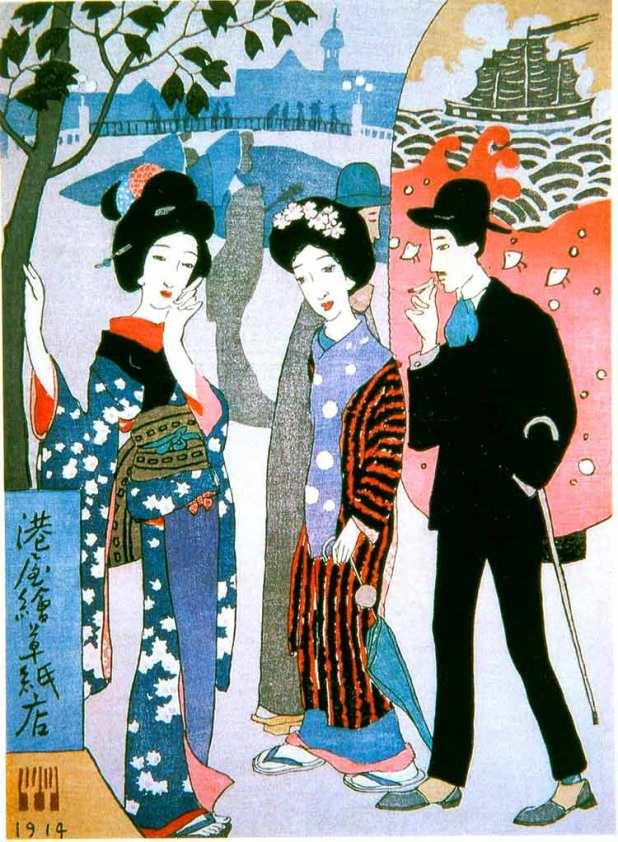 El cartel de Minatoya.