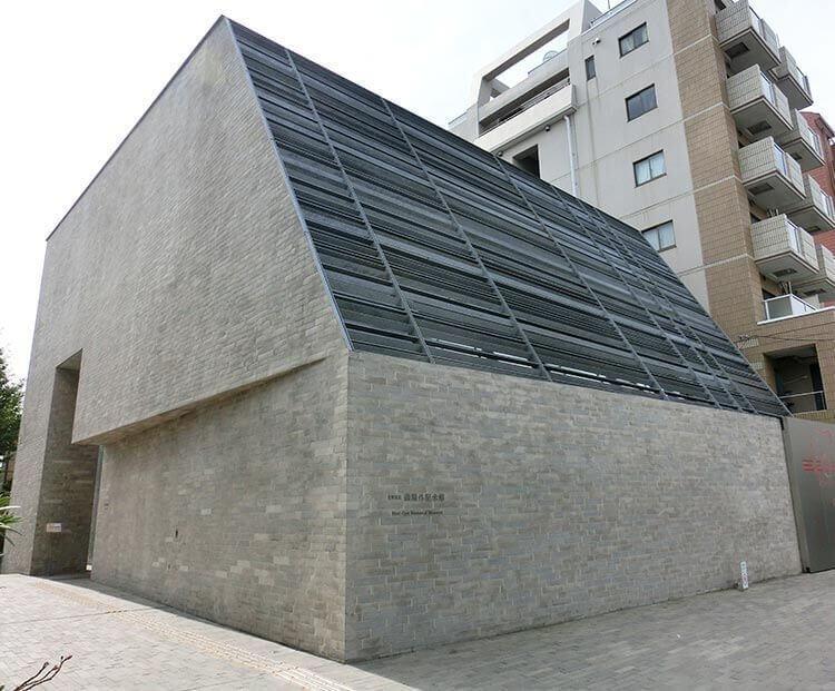 Museo de Ōgai Mori.