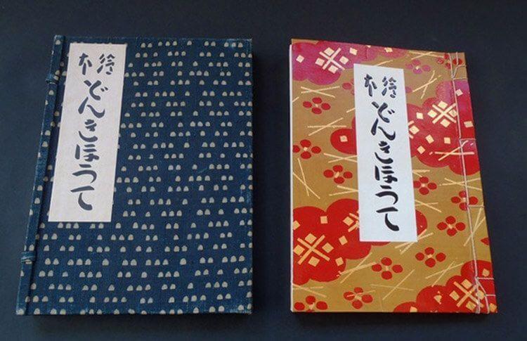 Los dos libros al estilo muy japonés de ilustraciones del «Don Quijote» realizados por Keisuke Serizawa. La imagen principal también es su obra. Los personajes se dibujaron como samuráis.