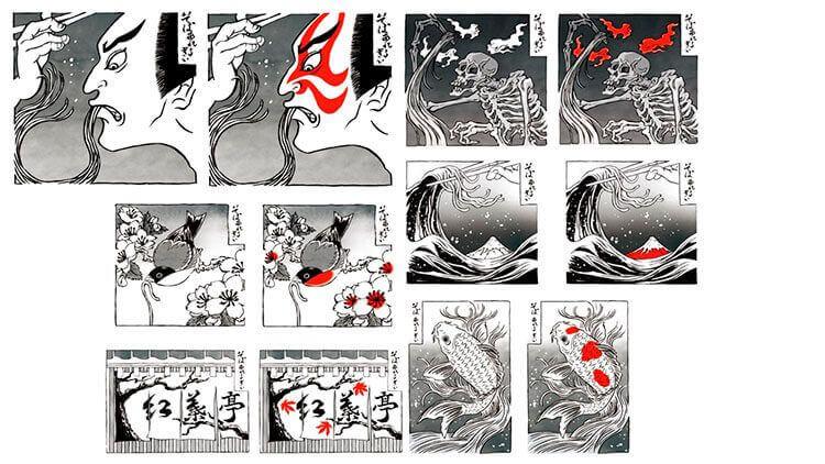 Los dibujos al estilo ukiyoe de los detector la alergia al soba.