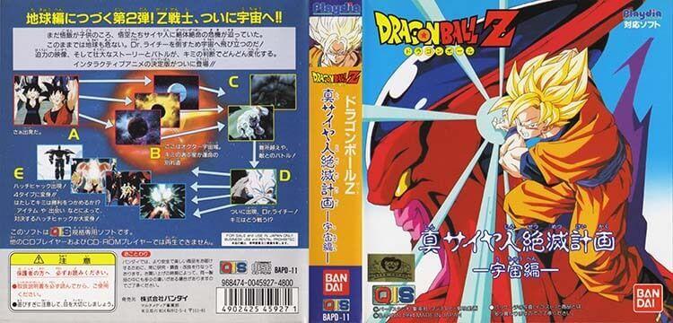playdia dragon ball