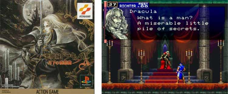 Carátula original de la versión japonesa realizada por Ayami Kojima (Playstation, 1997) y captura de pantalla realizada de la versión en inglés.