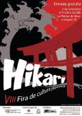 hikari 2016