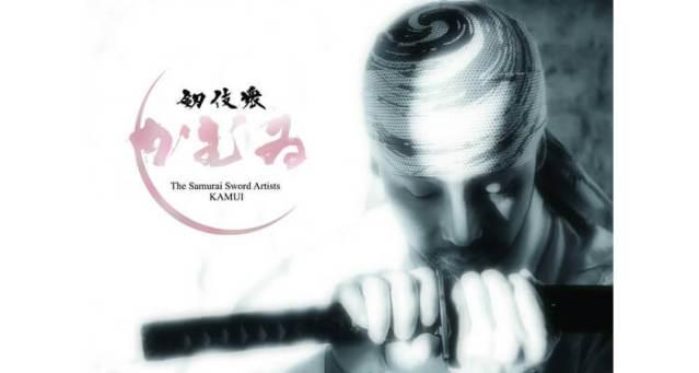 kamui sword arttist