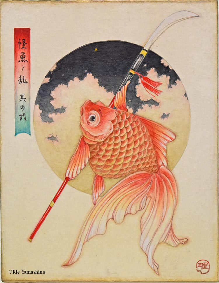 «Kaigyo no Ran Sononi (怪魚ノ乱 其の弐)» de 2016 18cm x 14cm Materiales: 水彩用和紙に岩絵具、水彩絵具、墨、金泥、千代紙