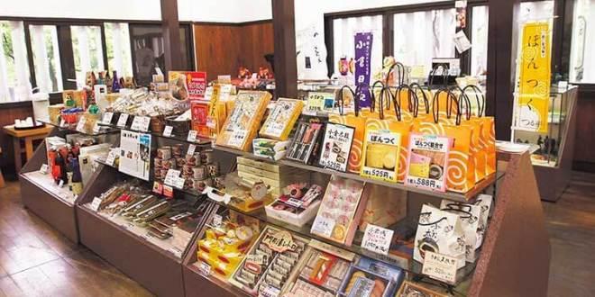 Una tienda especializada en omiyage