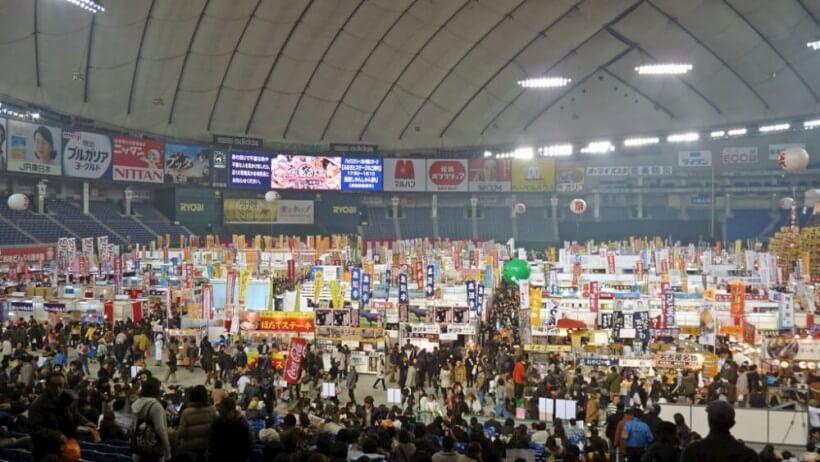 Fotografia del Furusato Matsuri, festival que se celebra cada año en enero dedicado al hogar natal nipón y sus diferentes manifestaciones.