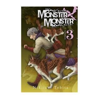 monstermonster-3