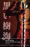portada_Kuroi-Jukai_ok-copia-379x600