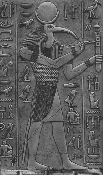 Повседневная жизнь египетских богов (fb2) | КулЛиб ...