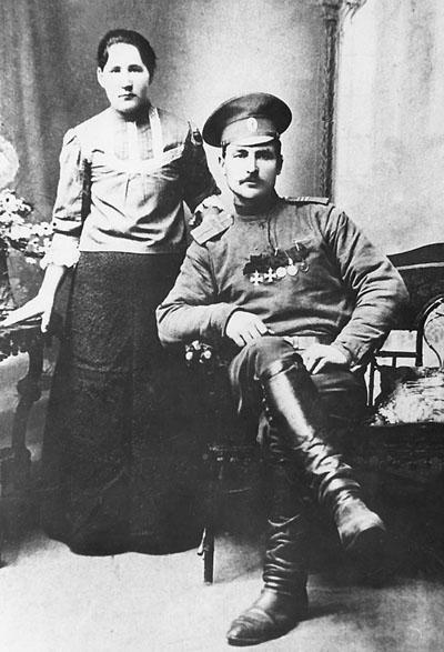 «Тихий Дон»: судьба и правда великого романа (fb2 ...