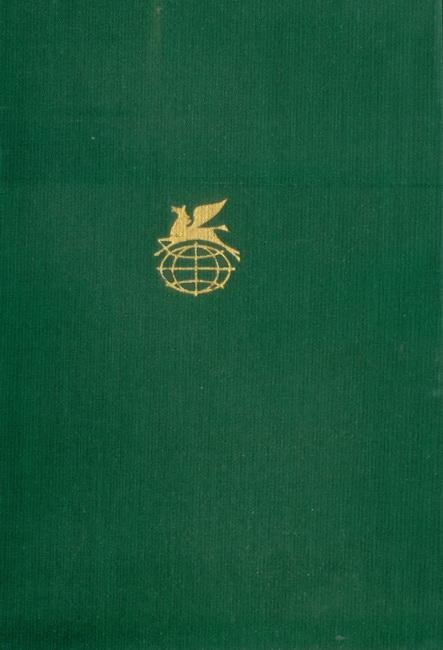 Тихий Дон. Книги 1–2 (fb2)   КулЛиб - Скачать fb2 - Читать ...