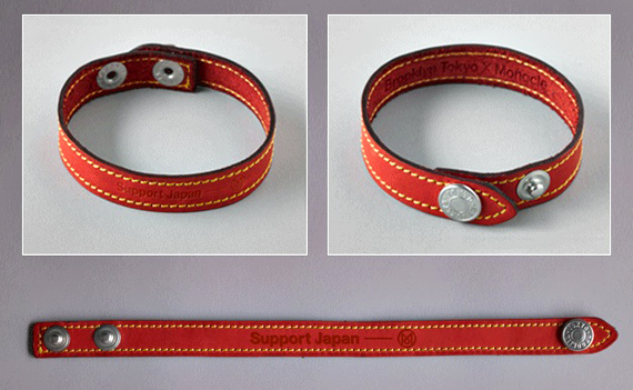 Monocle Support Japan Bracelet
