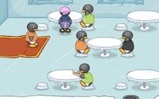 Penguin Dinner