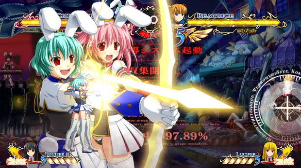 Umineko: Golden Fantasia Torrent Download
