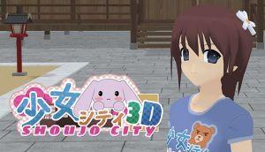 Shoujo City Free Download