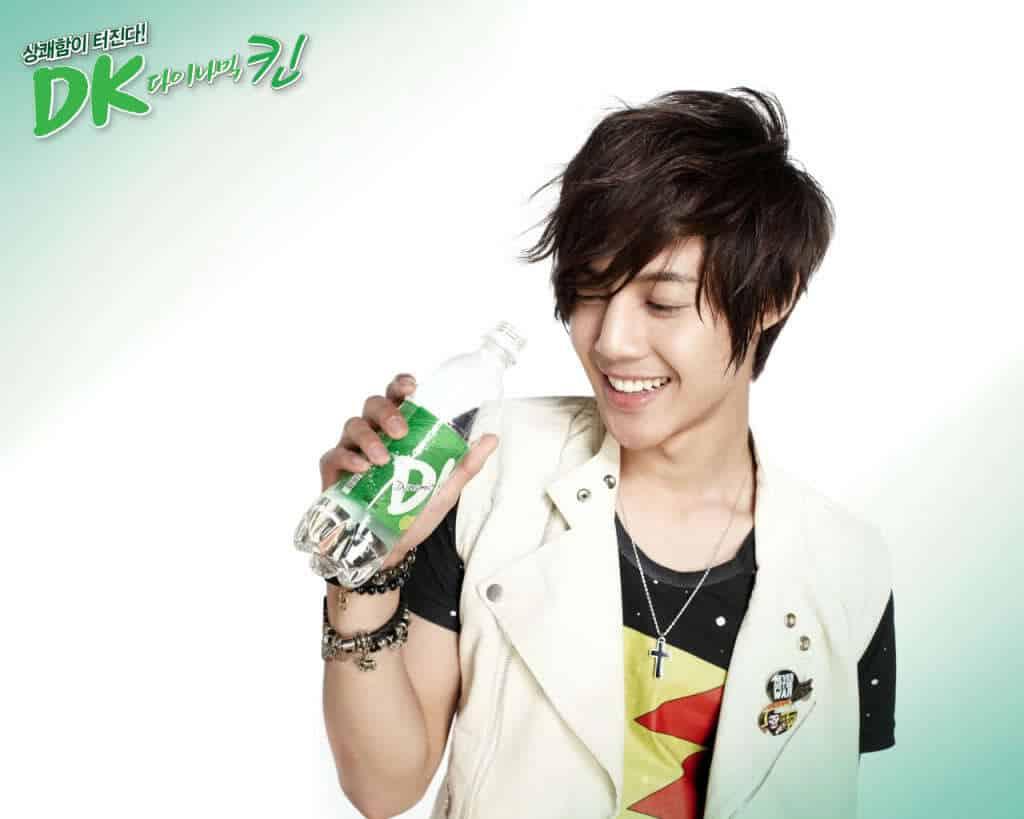 Kim Hyun Joong Hairstyles Cool Korean Guys Hairstyles